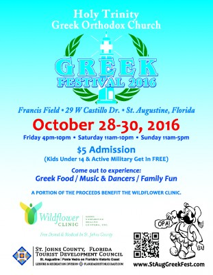primary-19th-Annual-St--Augustine-Greek-Festival-and-Arts---Crafts-Fair-1475689838