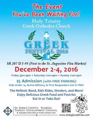 primary-19th-Annual-St--Augustine-Greek-Festival-and-Arts---Crafts-Fair-1478123688