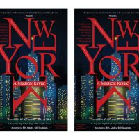 New York Broadway Musical Revue