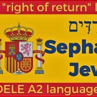 First Coast's Josh Fisher, a citizen under Spain's new Law of Return, Speaks
